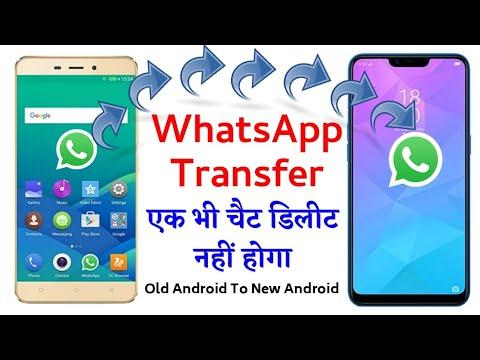 WhatsApp Backup || WhatsApp Ko Ek Mobile Se Dusre Mobile Me Kaise Transfer Kare Chat Sahit