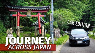 Driving Across Japan's Breatнtaking Countryside: 2 Minute Escape