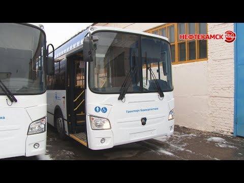 Три новых автобуса в Нефтекамске
