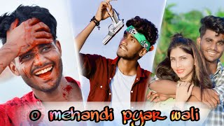 O mehandi pyar wali hathon pe lagao gi | Dil tod ke | hearttouching love story | love story |