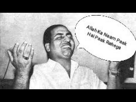 Rafi Sahab Naat Sharif | Allah Ka Naam Paak Hai