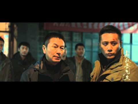 Saving Mr. Wu Theme Song《小丑》Andy Lau
