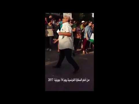 يوم 14 جويلية 2017 للمطالبة بالإفراج عن جورج ابراهيم عبد الله  - 16:21-2017 / 8 / 3