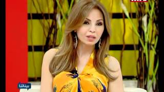 Baynetna - Hasna Matar