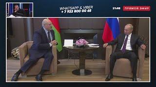 Где КРАСНАЯ ЛИНИЯ? Соловьев о встрече Путина с Лукашенко и событиях в Беларуси