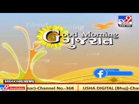 TV9 Headlines @ 7 AM: 18/6/2021 | TV9News