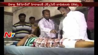 Chinna Rajappa Visits Hirakhand Express Victims in Hospital || Visakhapatnam || NTV