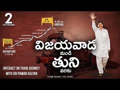 Interact With JanaSenani on a Train Journey From Vijayawada to Tuni on November 2nd | Pawan Kalyan