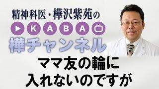 スペシャル動画「ここだけの話! 本には載らないうつ病の治し方」を無料...