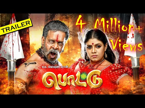 Thumbnail: Pottu Official Movie Trailer | Bharath, Iniya, Srushti Dange, Namitha | V.C.Vadivudaiyan | Amrish