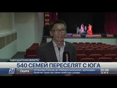540 семей переселенцев с юга примет Павлодарская область в 2019 году