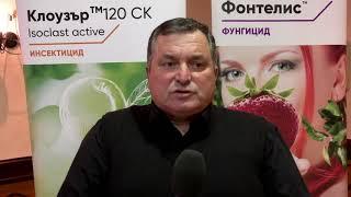 ФОНТЕЛИС  - ЕФЕКТИВНИЯТ ФУНГИЦИД ОТ CORTEVA AGRISCIENCE™