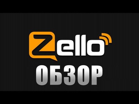 Zello Рация для IPhone. Обзор AppleInsider.ru