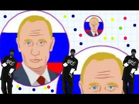 Путин в AGAR.IO.Это норма???