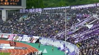 サンフレッチェ広島の応援風景です。 2017年6月25日 広島対大宮戦.