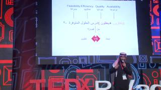 أفلا تفكرون؟ - Will you not give thought? | أبي البشير – Obai Albasheer | TEDxRiyadh