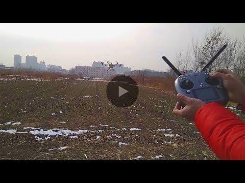 agriculturer uav duster crop sprayer drone