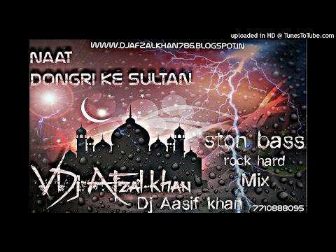 Dongri ke sultan Qawwali  (stone baas rock mix) Mix by  Dj Afzal & Dj Aasif