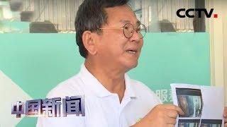[中国新闻] 民进党民代陈明文遗失300万风波发酵 | CCTV中文国际
