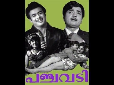 Panchavadi 1973: Full Malayalam Movie | Prem Nazir | Adoor Bhasi | Jose Prakash | TS Muthaiah