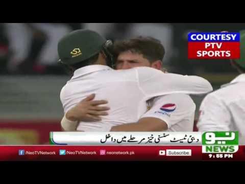 Pak Vs WestIndies 1st Test Match Dubai 5th Day | Bravo Century