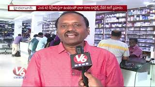 Medicines Melt Due To High Temperatures | V6 News