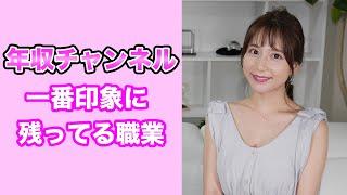 YouTubeのチャンネル登録お願いします! https://bit.ly/2EL7GUm この動...