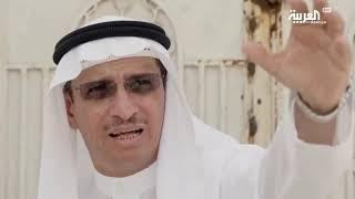 على خطى العرب 4 -الحلقة 23