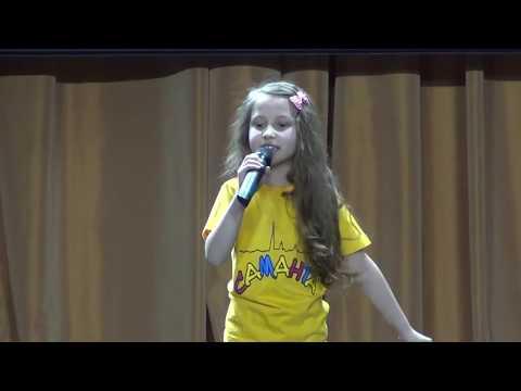 Концерт для пап и мам, шоу-группа Саманта 25.03.14