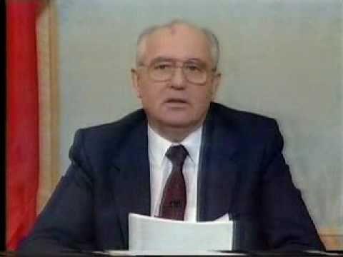 GORBACHEV RESIGNATION / COLLAPSE SOVIET UNION / December 25 - 1991