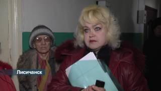 Жители лисичанского общежития семь лет живут без отопления