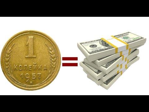 10 Самых дорогих монет СССР стоимость нумизматов