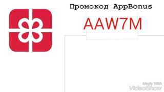 Как заработать на телефоне ANDROID/iOS/ Вывод денег на qiwi