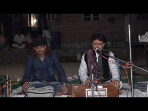 Navratan singh rawal Bhajan