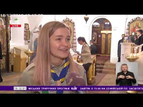 Телеканал Київ: 18.12.18 Київ Live 19.00