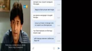 Пранк КЕЛІН Ананди киномен!