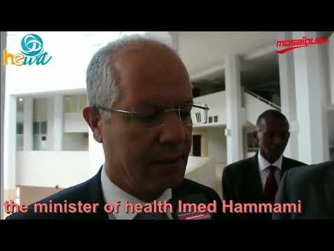 Tunisia health congress
