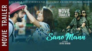 SANO MANN - Nepali Movie Official Trailer || Ayushman Deshraj Joshi, Shilpa Maskey, Gauri Malla