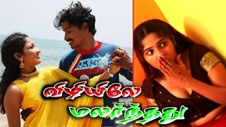 Tamil full movie 2015 new releases Vizhiyile Malarnthathu - Tamil new movies 2015 full movie