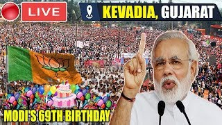 BJP LIVE | Modi's 69th Birthday 2019 Today | PM Modi Addresses Public Meeting at Kevadia, Gujarat