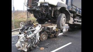 видео Смертельное ДТП в Татарстане: два человека погибли, пострадал ребенок
