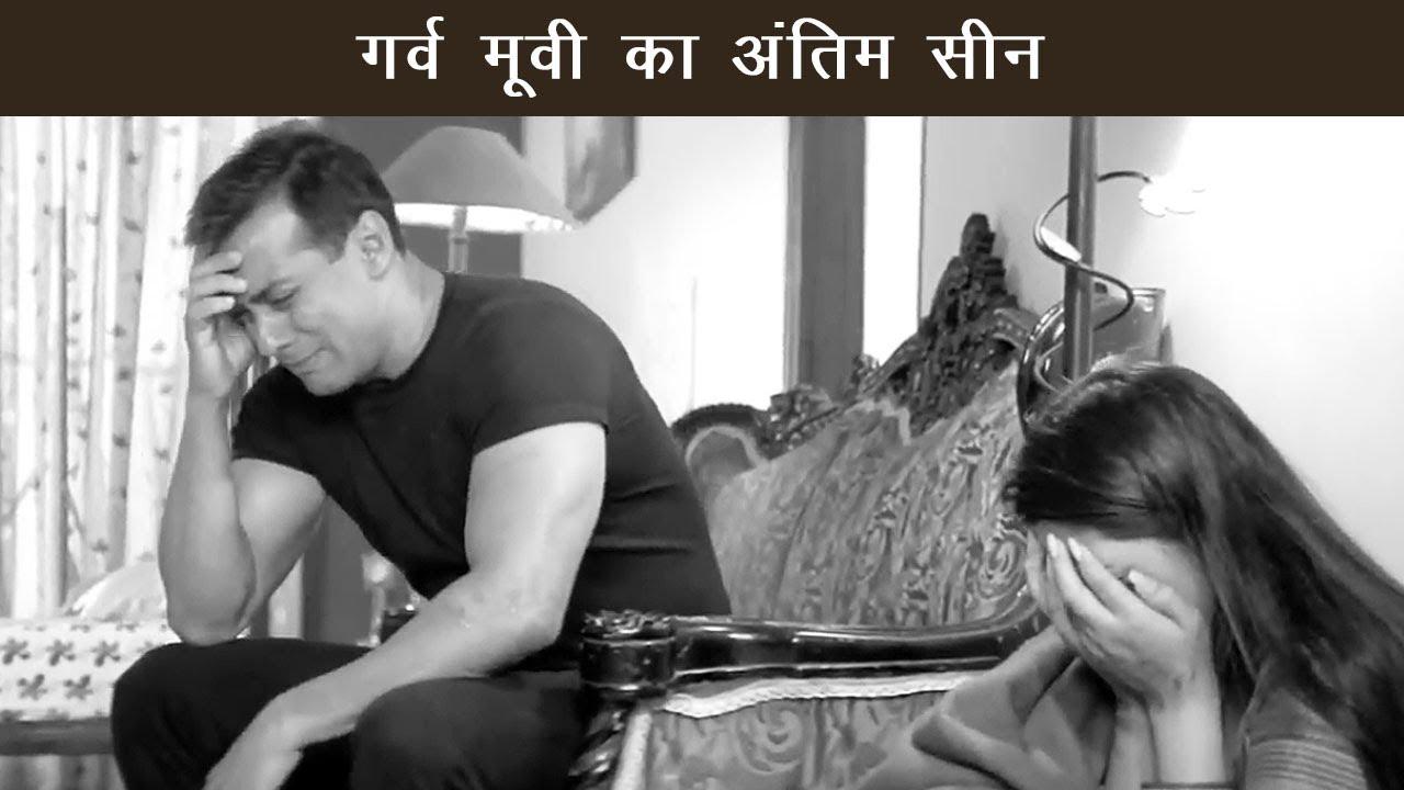 Download सलमान खान का दिल दहला देने वाला सीन | Salman Khan | Garv: Pride and Honour