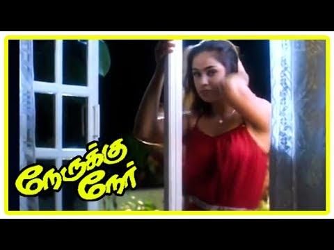 Naerukku Naer | Tamil Movie | Scenes | Clips | Comedy | Songs | Simran's seducing dance