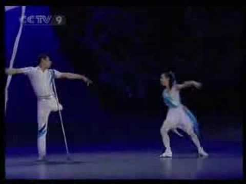 Incredible Dance - Will Power