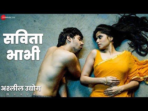 Savita Bhabhi | Ashleel Udyog Mitra Mandal | Sai Tamhankar, Amey Wagh, Abhay Mahajan & Parna |Alok R