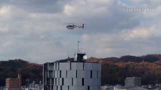 広島県ドクターヘリEC135P2(JA124D)Doctor-Heli