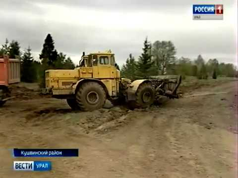 Вести-Урал о разбитой дороге в деревне Кедровка