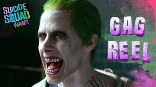 Suicide Squad Parody - Gag Reel