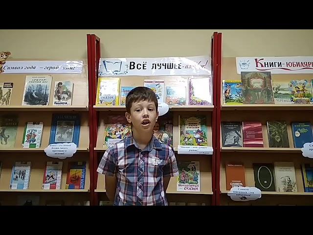 Изображение предпросмотра прочтения – АртемАдаркин читает произведение «Ласточки пропали...» А.А.Фета