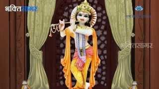 Shri Krishna Bhajan Payoji Main To Ram Ratan Dhan Payo